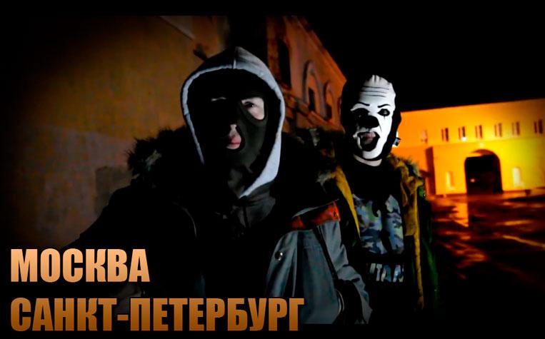 The Chemodan Москва Питер Скачать Бесплатно